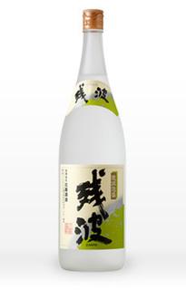zanshiro1800.jpg